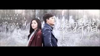 汪小敏-空(聽見幸福片尾曲) thumbnail