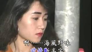 江蕙 - 港都夜雨 [金碟豹Edition]