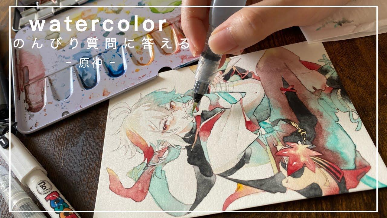 【⚠️音声解説】■ 原神 万葉 /質問に答えつつお絵描き🎨/ Watercolor Painting