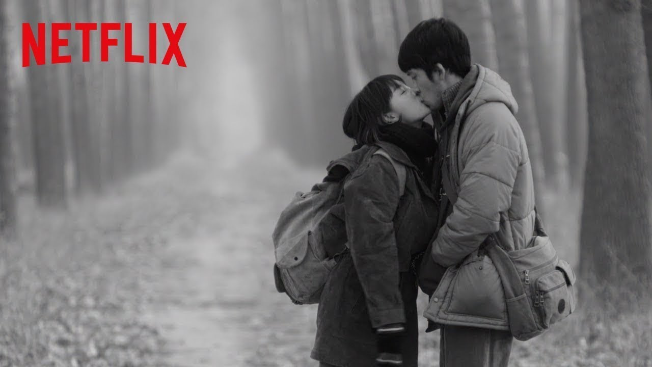 Us And Them Official Trailer Hd Netflix Youtube