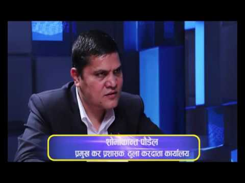 Shova Kanta Paudel (Chief Tax Officer)/political video interview production in Nepal