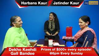 Dekho Keehdi Gall Bandee | Promo Epi 11 | Game Show | Jag Punjabi TV