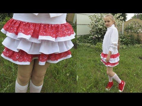 Пышная модная юбка своими руками от SvGasporovich / Мастер класс как сшить юбку