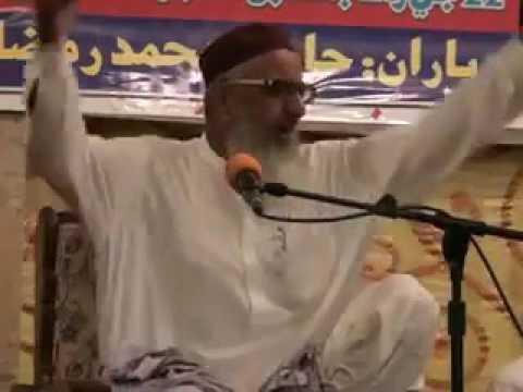 مولانا محمد عیسی سمو