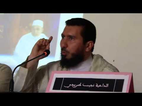 Mohamad Bounis Farkhana محاضرة حول العفة محمد بونيس