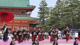 第15回京都さくらよさこい (神宮道スペシャルステージ)が開催されまし...