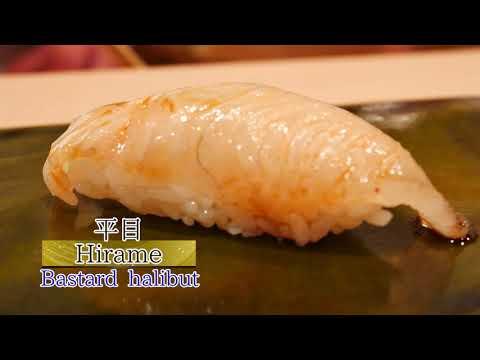 【Sushi】Sukiyabashi Jiro@Roppongi Hills 【寿司】すきやばし次郎 六本木ヒルズ店