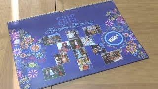 видео Календарі для дітей