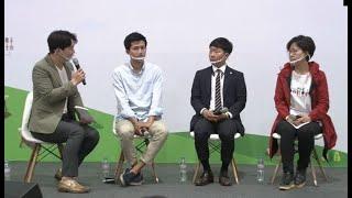 2020 귀농귀촌 청년창업 박람회 - 5월 23일(토)…
