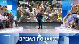 Крещение Руси. Время покажет. Выпуск от 27.07.2018