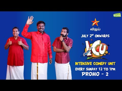 Intensive Comedy Unit (I.C.U) - Promo 2 - Put Chutney