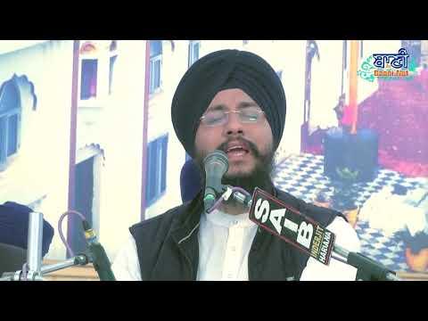 Bhai-Amarjeet-Singh-Ji-Patiala-Wale-Hosiarpur-31-Jan-Live-Gurbani-Kirtan-2020