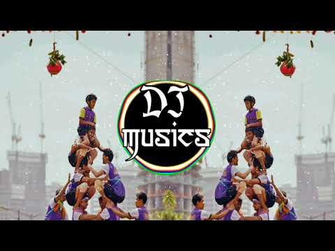 The Handi Mashup - 3XS Production ft. DJ Sutej