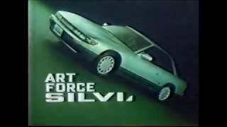 [ ART Force Silvia ] 1988 Nissan