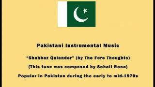 Pakistani Instrumental Music - Shahbaz Qalander (by The Fore Thoughts)