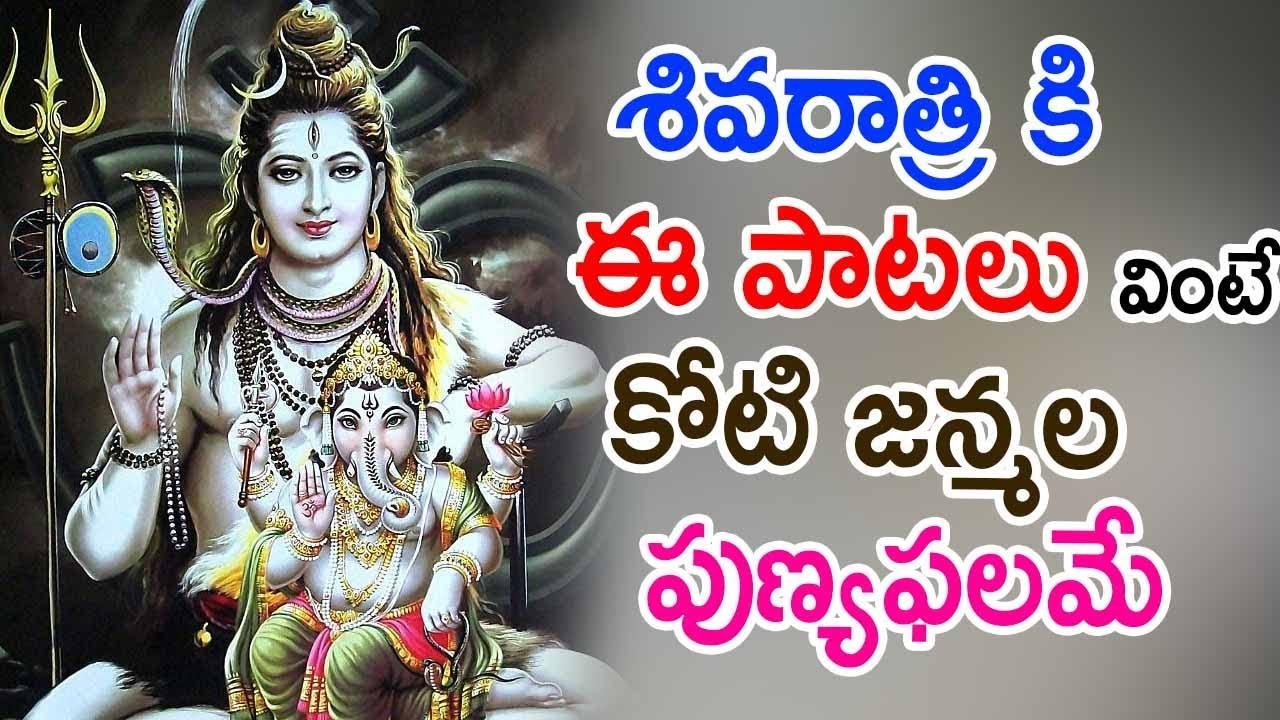 God Pooja Slokas Songs in Telugu