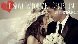 ▪ Christine Fan 范瑋琪《The Most Important Decision》最重要的決定 English subtitles