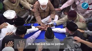 To be given life through the Bai'at at the hand of the Caliph of the Ahmadiyya Muslim Community