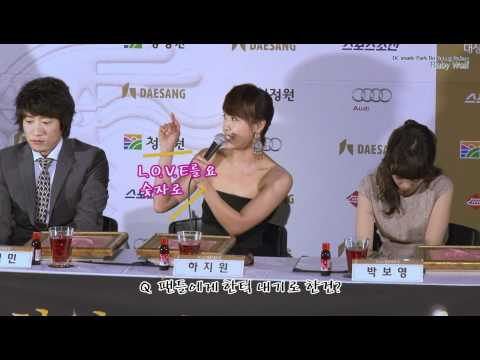 Ha Ji Won - The hand printing event at Blue Dragon Film Awards 11.16.2010