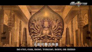 Gambar cover Heart Sutra (MacDoctor Despacito MV Remix) - Imee Ooi