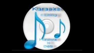 Rasme ulfat ko nibhaye ( Dil Ki Rahen ) Free karaoke with lyrics by Hawwa-