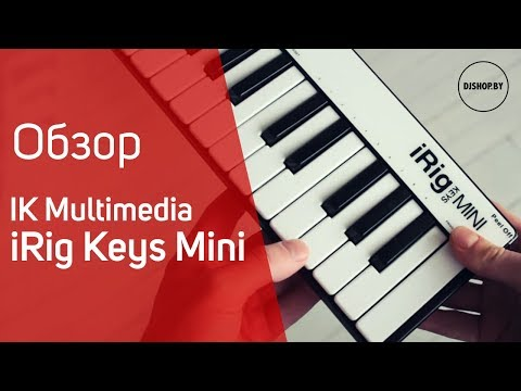 IK Multimedia IRig Keys Mini. Обзор