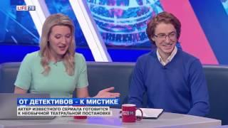 Актёр Олег Андреев - от детективов к мистике