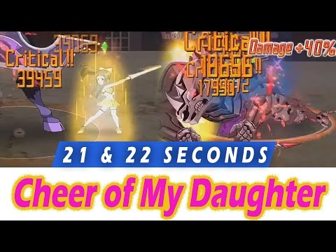 [SAO:MD] 21 & 22 Seconds Backed by the Cheer of My Daughter Ranking Run