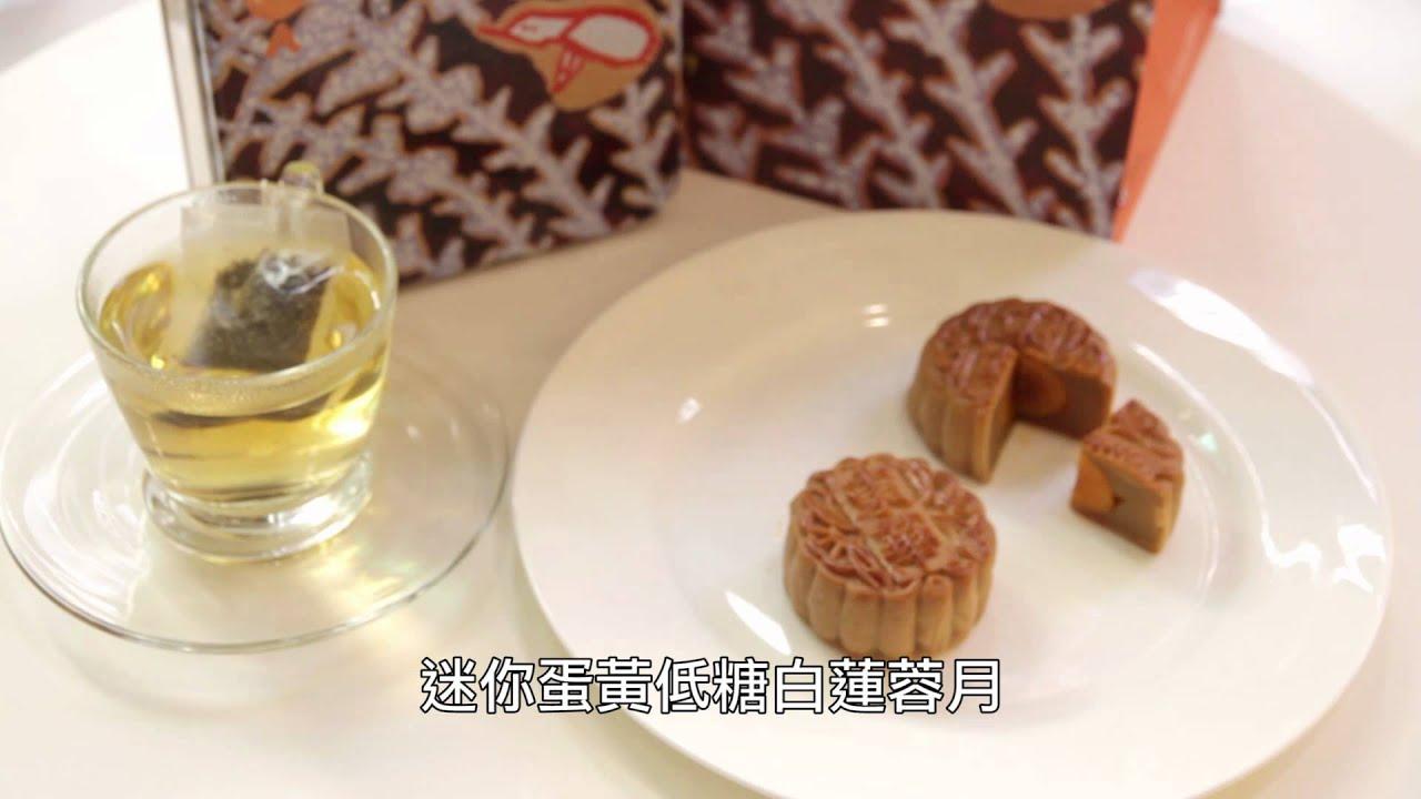 iBakery香港製造迷你健康月餅2013 - YouTube