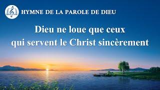 Musique chrétienne 2020 « Dieu ne loue que ceux qui servent le Christ sincèrement »