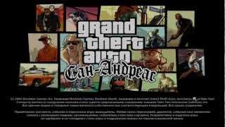Настройки в GTA San Andreas. Полезные вещи.(, 2013-01-12T14:01:06.000Z)