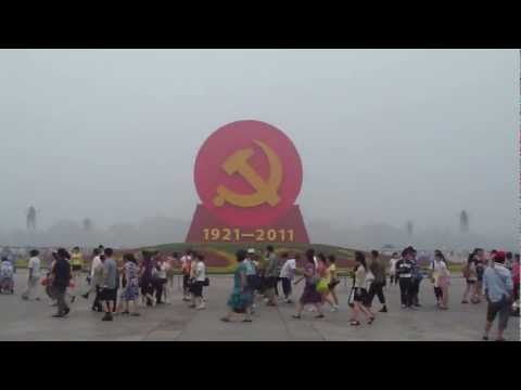 Tiananmen Square Beijing Giant Video Screens and Soviet Symbol