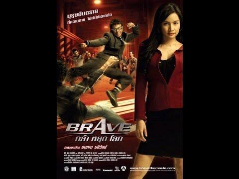 Brave - film complet en français