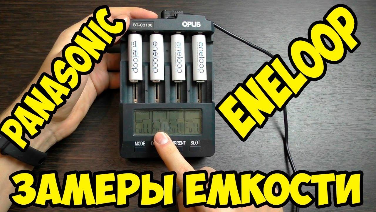 Аккумуляторы Panasonic Eneloop BK-3MCCE/4BE AA/HR06 NI-MH 1900 mAh .