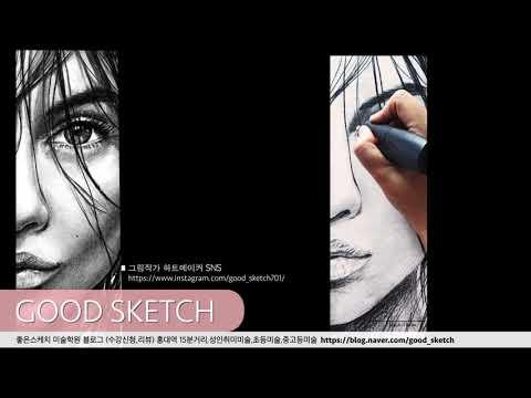 l 그림영상 엿보기 l 인물화그리기 sketch tutorial  ll face drawing  ll thumbnail