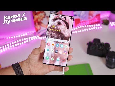 Galaxy Note 10+ СДЕЛАЕТ ТЕБЕ БОЛЬНО / ОБЗОР СМАРТФОНА