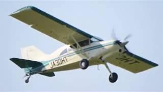 角田滑空場 曳航機のローパス