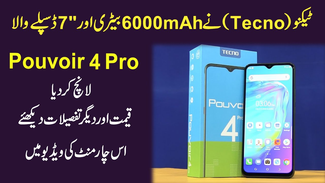 """Techno Pouvoir Pro4 