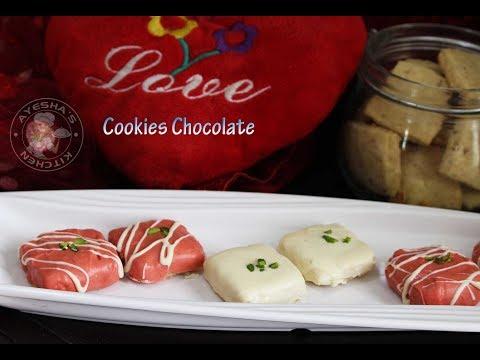 ഗിഫ്റ്റ് ആയിട്ടു കൊടുക്കാൻ പറ്റുന്ന ഒരു സ്വീറ്റ് || Chocolate Cookies || How To Make Biscuits