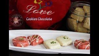 ഗിഫ്റ്റ് ആയിട്ടു കൊടുക്കാൻ പറ്റുന്ന ഒരു സ്വീറ്റ്    Chocolate Cookies    How To Make Biscuits