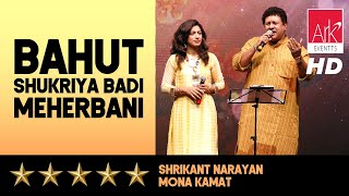 Bahut Shukriya Badi Meherbani - Shrikant Narayan & Mona Kamat - Rafi Ki Ruhaniyat 2016