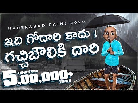 Hyderabad rains    Telugu comedy short film 2020    Madhapur Mahesh    Filmymoji