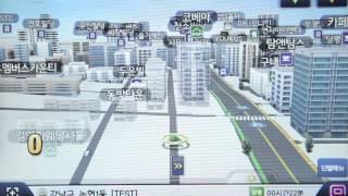 [네비게이션] 지니 3D VOICE 네비게이션