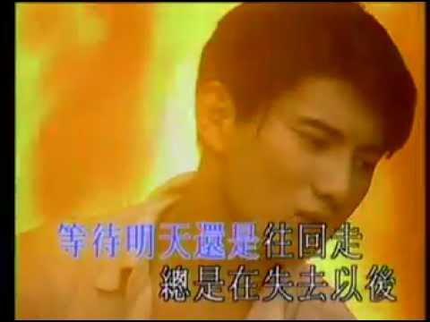 吴奇隆 Nicky Wu -《烟火》Music Video