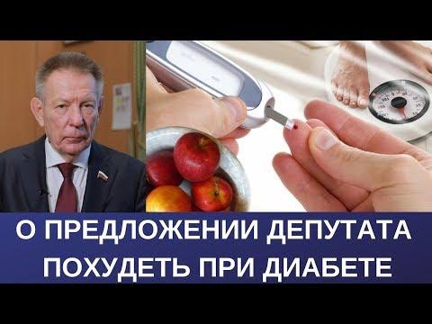 Отказ от обеспечения инсулином приведёт к повышению смертности