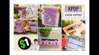 ►DIY $1 KPOP SCHOOL SUPPLIES!/KB2S COLLAB
