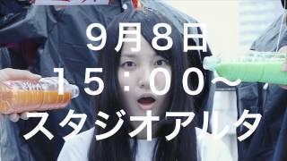 新宿クリエーターズフェスタCM。 制作:沢谷翔太 出演:中山直恵 新宿ク...