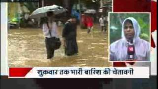 Mumbai: Teen Dinon tak hogi Aafat ki Barish, high tide se Savdhan | Mumbai Rains | News18 India