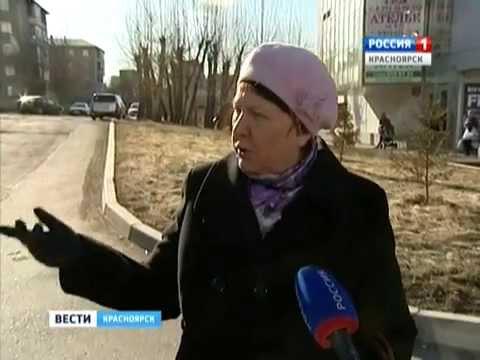 В Красноярске готовится к глобальной перестройке Октябрьский район