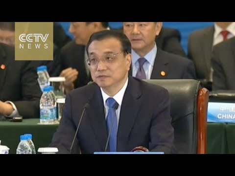 Full Video: Premier LiKeqiang outlines future cooperation at China-CEE Summit in Suzhou